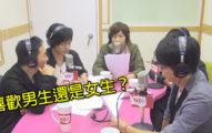 節目上五月天阿信被問「喜歡男生還是女生」,他竟然以4字作答讓全部人笑場!