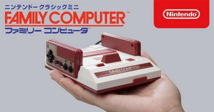 任天堂推出新的「迷你紅白機」宣傳影片,之中「30個經典遊戲」把回憶全部重現!