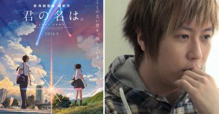 五月天為《你的名字。》打造專屬中文主題曲「好好」,歌詞感人到在「踐踏」人的淚點!