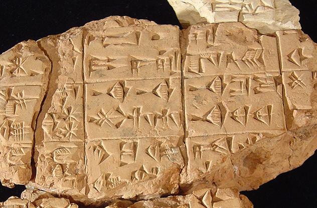 這就是「世界上現存最古老5000年前文學作品」, 但居然卻是提到「啤酒」...