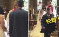 52歲搞怪新郎婚禮到一半說找不到戒指就直接衝出去「踏上大冒險」,這是史上最爆笑婚禮!