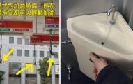 18個「逼外國人立刻移民日本」的完美理由,#14歐美國家嫉妒死了!