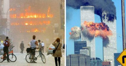 最新研究指出,陰謀論者說「911事件是政府自己自導自演」可能說對了!