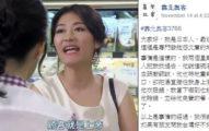 日本人來台打工嚇到當場辭職:「去別地方就是別去台灣。」