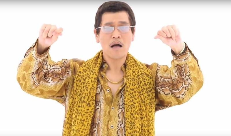 因《PPAP》爆紅的PIKO太郎,在節目上透漏「神曲賺到的金額」!讓人慘崩潰~
