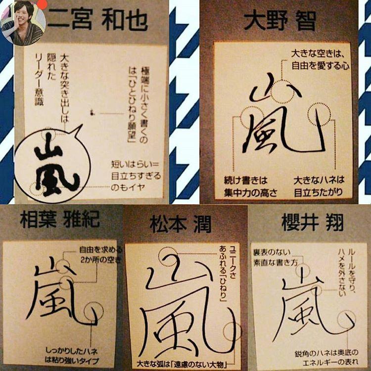 7位連日本人都不敢相信「字竟然這麼好看」的日本知名藝人。濱崎步的近看美到爆!
