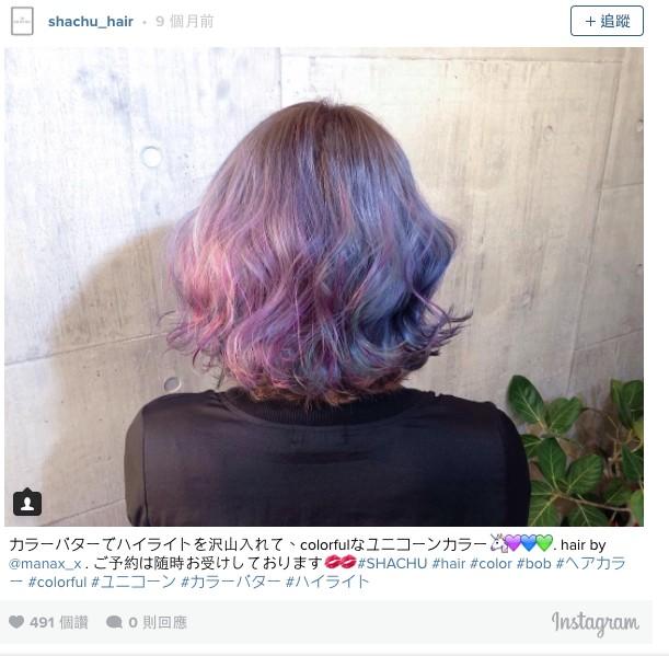 是時候換髮色囉!5款回頭率100%「夢幻新髮色」 漸層染髮超有氣質♥