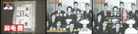 這位「肛門」阿伯讓網友發現全世界最狂姓氏都在日本!姓「龜頭」、「中出」還不是最屌的...(10張)