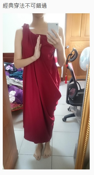 7款「超狂學士服DIY時尚大改造」,#6「性感平口晚禮服」美到可以直接穿出門!