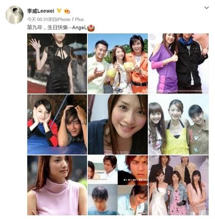 許瑋倫38歲冥誕前男友李威用「9張照片思念舊愛」,楊丞琳的真情流露更讓網友都鼻酸了...