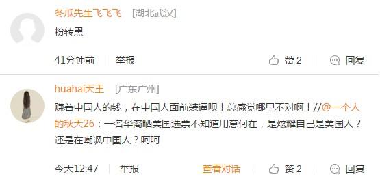 吳彥祖秀美國選票「公開支持希拉蕊」中國網友狂罵,「這麼討厭我的話...」他淡定反擊簡直帥翻了!
