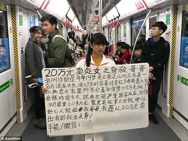 19歲中國高中女子為了救白血病的哥哥,以100萬新台幣「拍賣處女」之身!