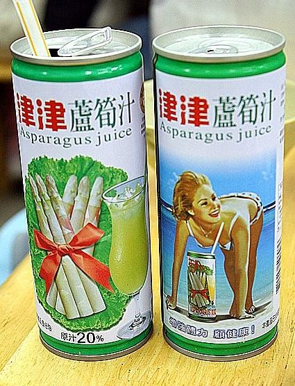 復興航空停飛解散,網友提議機師空姐效法「津津蘆筍汁」沒老闆也能活!