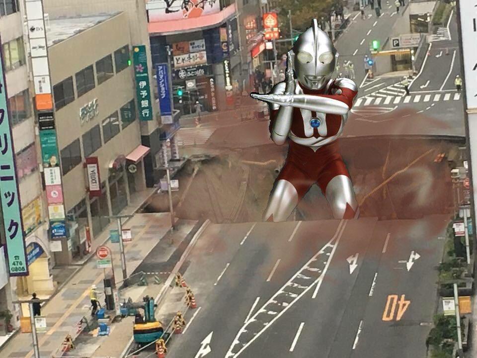 日本地塌,原來是《進擊的巨人》!#3鹹蛋超人!(9張)