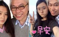 差41歲「爺孫戀」交往3年不結婚了,因為要過「生日」!