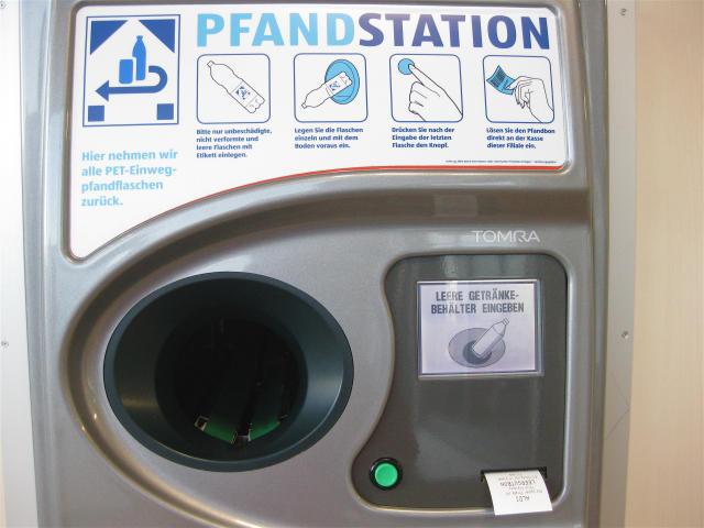 男子對回收機「抽插快18萬次」後,賺到150萬...