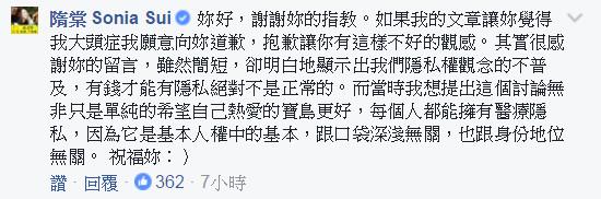 名模隋棠PO文被狠酸大頭症,170字高EQ完美回應網友推爆!