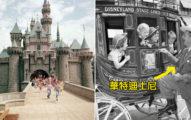 24張「1955年迪士尼樂園盛大開幕景象」,#4看出當時的小朋友更開心熱血!