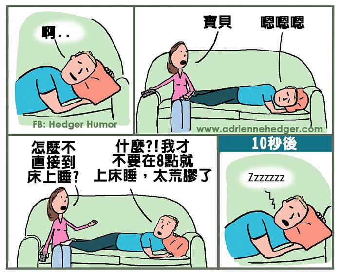 funny-mom-parenting-illustrations-hedger-humor-12-5835701a30d3f__700