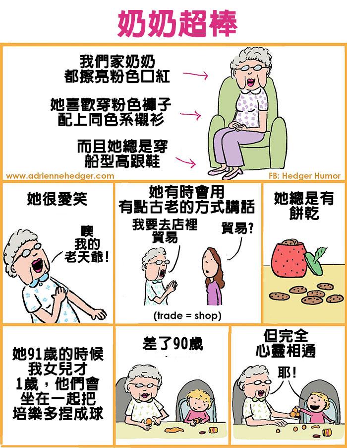 funny-mom-parenting-illustrations-hedger-humor-38-583570560d642__700