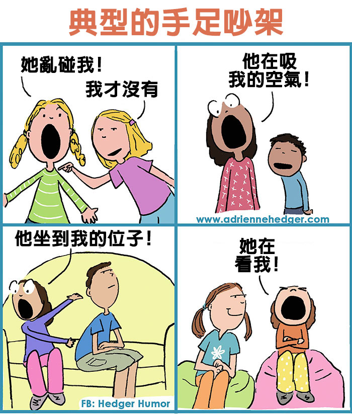 funny-mom-parenting-illustrations-hedger-humor-41-5835705c3935b__700