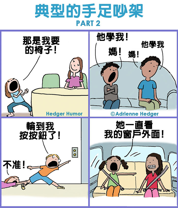 funny-mom-parenting-illustrations-hedger-humor-57-58357083104a7__700