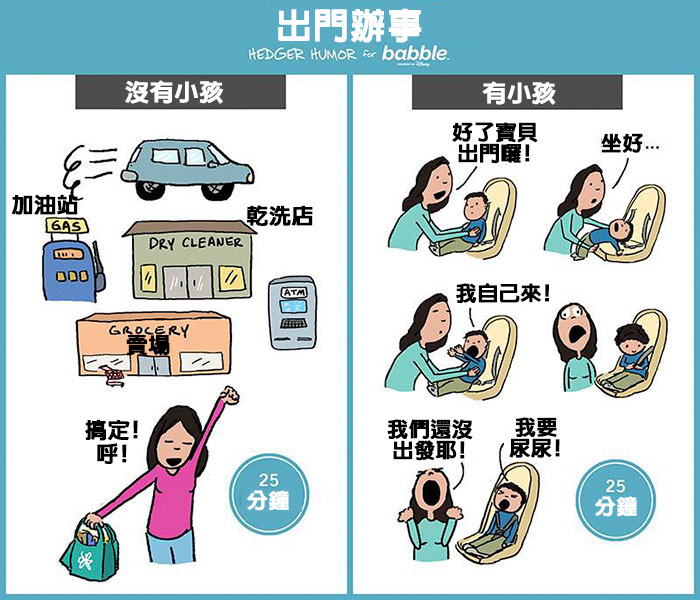 funny-mom-parenting-illustrations-hedger-humor-69-5835709b53792__700