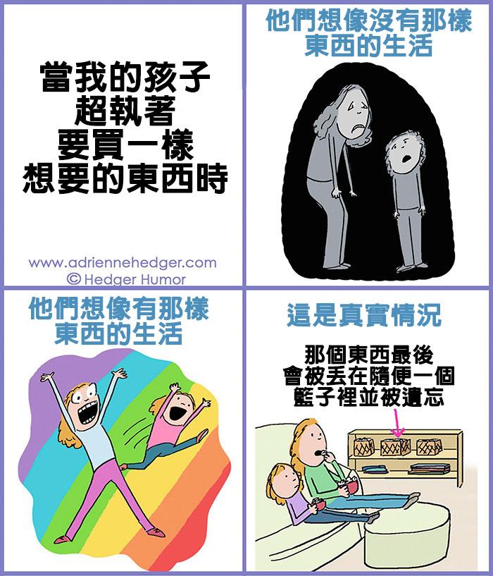 funny-mom-parenting-illustrations-hedger-humor-73-583570a298505__700