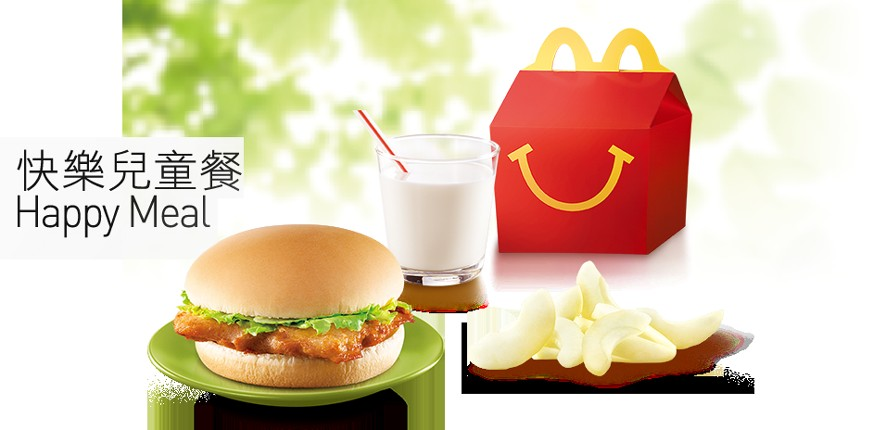 happy_meal_2