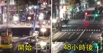 日本「巨洞補完計畫」影片釋出,2分鐘看完「台灣可能要花一整年」的修補過程。