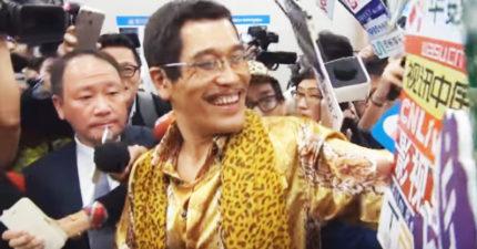 PIKO太郎抵達台灣大叫:「我愛台灣」,下飛機就馬上擺出PPAP姿勢,還說「被嚇到長高5cm」!