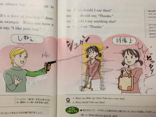 textbook-doodles-from-japan23