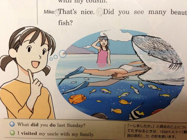 textbook-doodles-from-japan26