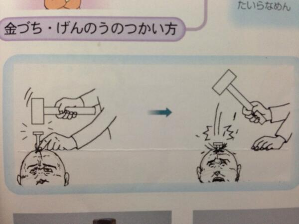 textbook-doodles-from-japan30