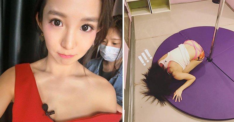 瑤瑤對「封殺三立」發言做出回應,臉書PO鋼管舞:「我哪有資格?」