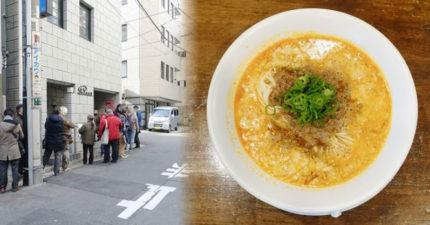 日本東京誕生第一間「米其林二星拉麵店」!招牌擔擔麵「黃金湯頭」大排長龍!(內有地址)