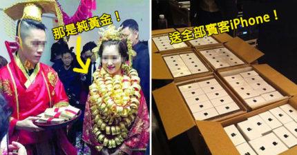 13場比古代皇帝還要霸氣的「中國土豪超OVER豪華婚禮」,#3還因為錢花太多被警察抓...