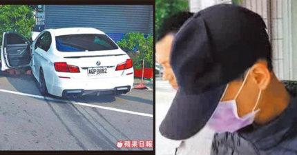 爸媽買300萬BMW給他上班代步,「富少酒駕」撞死孝子...