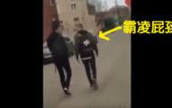 學校惡霸想霸凌「一拳超人」同學,「挑錯對象」讓他被秒KO。(影片)