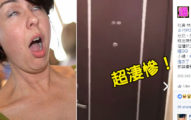 他受不了拍下鄰居「每天激戰到4AM」超強環繞音效,網友:「沒人幫她叫救護車好可憐」(影片)