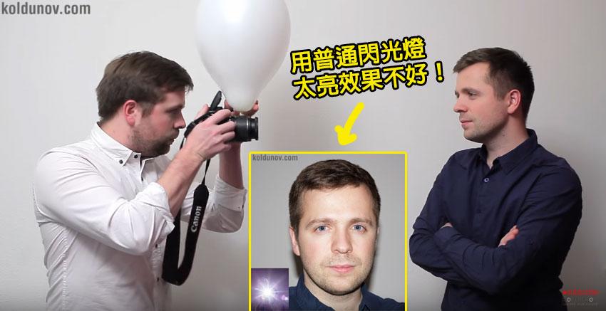 要拍出要拍出最好的大頭照必須要用白氣球!拍出的「之後照」好N倍!