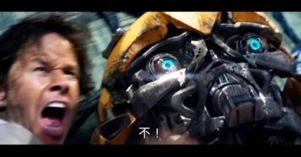 《變形金剛5:最終騎士》首發預告片,大黃蜂大戰的反派...柯博文?!