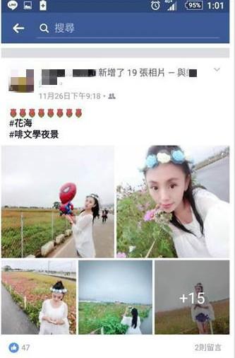 神秘女用臉書「複製她人生」長達5年!零時差同步「複製真相」曝光...網傻眼:這有病