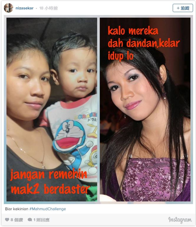 印尼掀起「主婦穿越時空變回辣媽」大挑戰 她們絕對是亞洲最正媽媽!