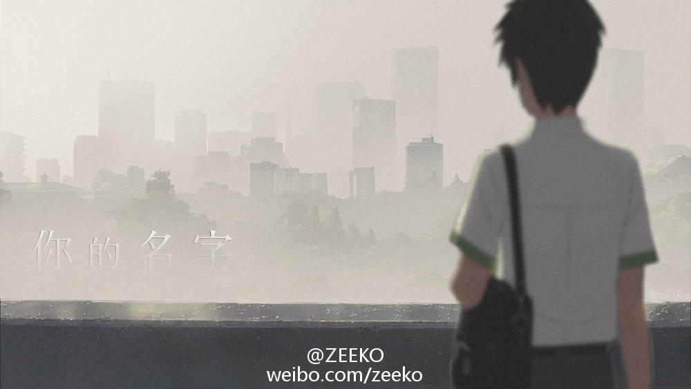 插畫家想像《你的名字》在「中國取景」,PS出來的圖「另類浪漫」!(5張)