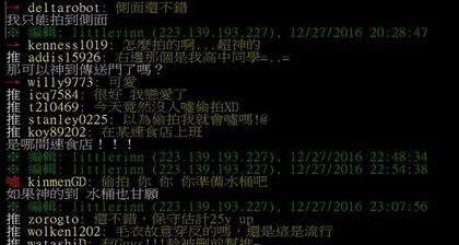 網友偷拍吃關東煮正妹照片求傳送門,沒想到本人是超有仙氣的「肯德基女神」正到爆炸!
