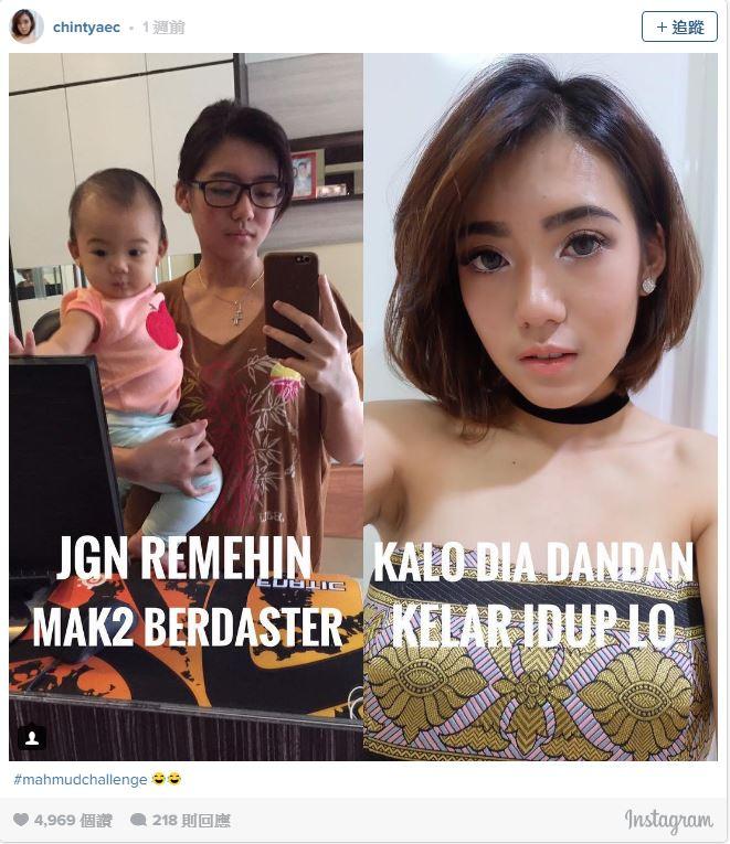 印尼掀起「主婦穿越時空變回辣媽」大挑戰 絕對是亞洲最正媽媽!(6張圖)