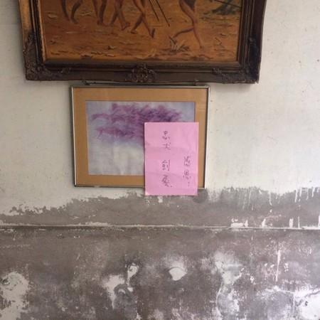 家人搬家就把老拉布拉多遺棄,旁邊只留下了讓人流淚的紙條。
