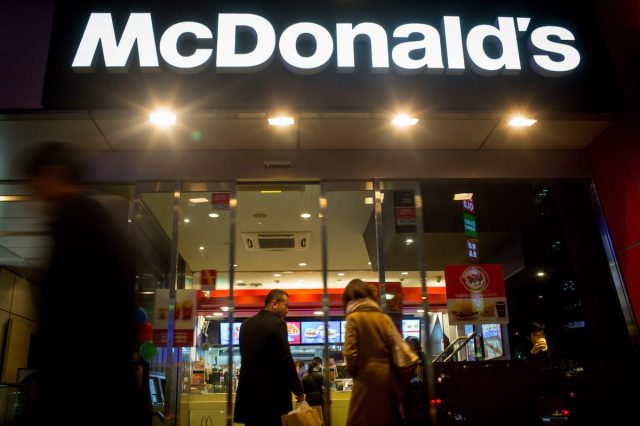 29247UNILAD imageoptim GettyImages 461114498 640x426 Heres How You Can Get Free Food From McDonalds