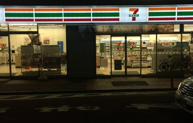 On the outside, a Japanese 7-Eleven looks like every other 7-Eleven you've ever been to — but step inside and it's so much more.